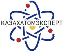 ТОО «Казахатомэксперт»